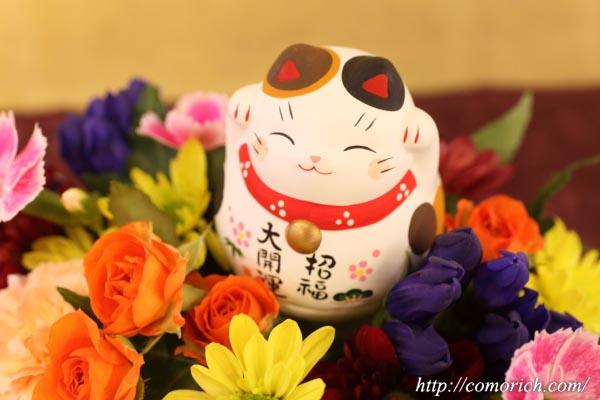 日比谷花壇 敬老の日のお花「福華招き」