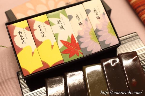 【日比谷花壇】【敬老の日】とらや「小形羊羹5本入」とアレンジメントのセット