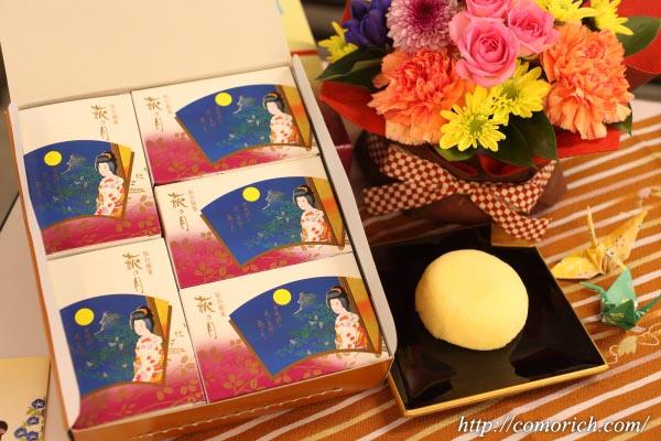 【日比谷花壇】【敬老の日】菓匠 三全「萩の月」とアレンジメントのセット