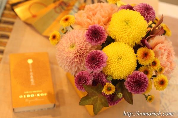 【日比谷花壇】【敬老の日】日本香堂「大江戸香 長寿菊花」とアレンジメントのセット