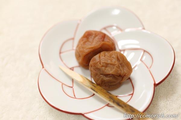 壱ポイント(イチポイント) 有田焼 田清窯 梅むすび小皿