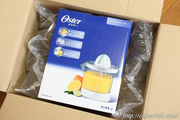 Oster(オスター)のシトラスジューサー3190-J