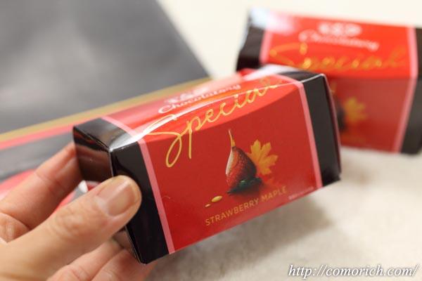 キットカットショコラトリー