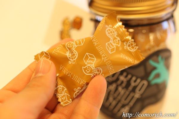森永製菓「森永新研究所」のつまめるピーナッツバター
