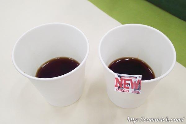 新セブンカフェ