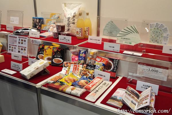 東証IRフェスタ2018 株主優待展
