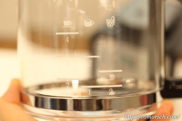 豆も挽けるコーヒーメーカー『ミルカ』