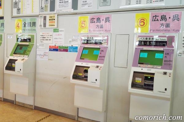広島空港リムジンバス
