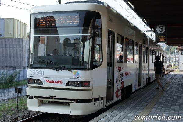 広島電鉄宮島線