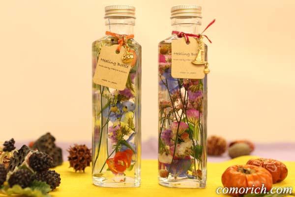 日比谷花壇のハーバリウム「Healing Bottle(ヒーリングボトル)」