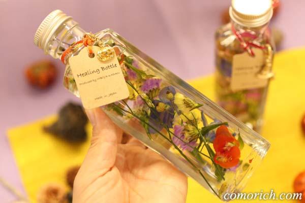 日比谷花壇のハロウィンハーバリウム「Halloween Purple」パンプキンチャーム付き