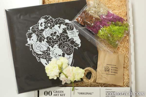 【日比谷花壇】手作りインテリア フラワーボード「Happiness Flower」