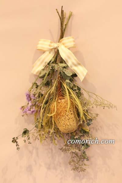 【日比谷花壇】飾って楽しむ フレッシュスワッグ「バンクシア」