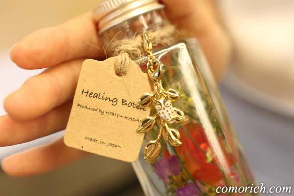 日比谷花壇オンライン限定の敬老の日ハーバリウム