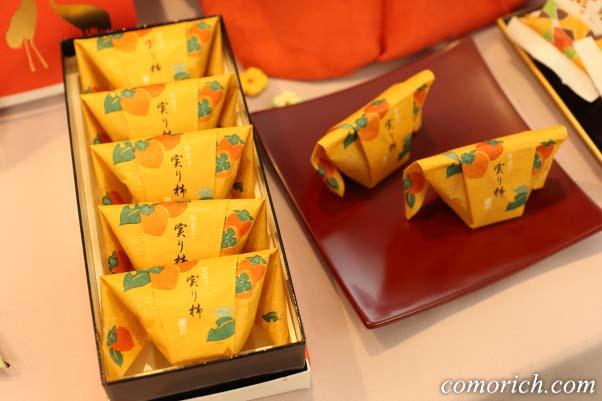 日本橋屋長兵衛の「暦菓子 実り柿」