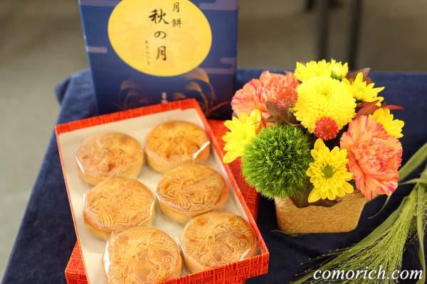 【日比谷花壇】新宿中村屋「うさぎのお月見月餅2種」とアレンジメントのセット