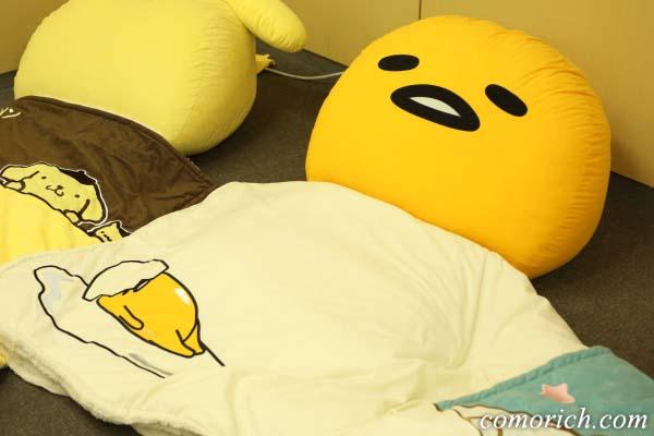 【ベルメゾンネット】サンリオキャラクターズのうたた寝クッション ぐでたま