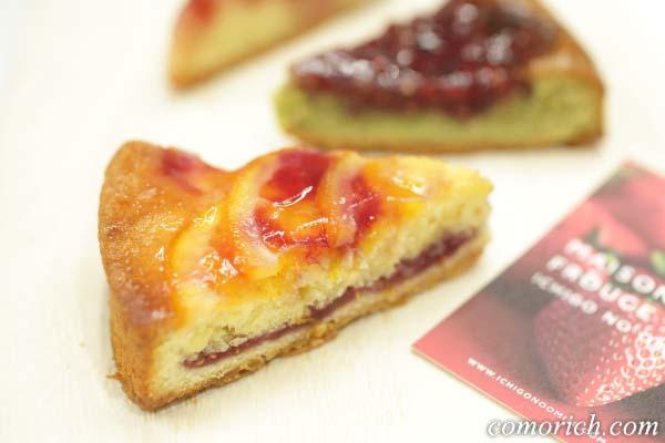 苺のお店 メゾン・ド・フルージュ「苺とベリーの3種のタルト」