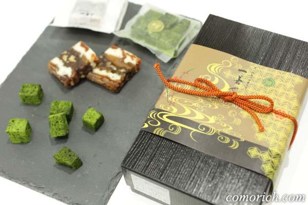 京洋菓子司 一善や 干柿と無花果のミルフィーユと生茶ブラウニー詰合せ