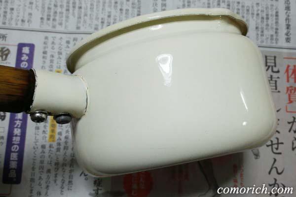 強力洗剤ブレイカーエックスをホーロー鍋のコゲに使ってみた!