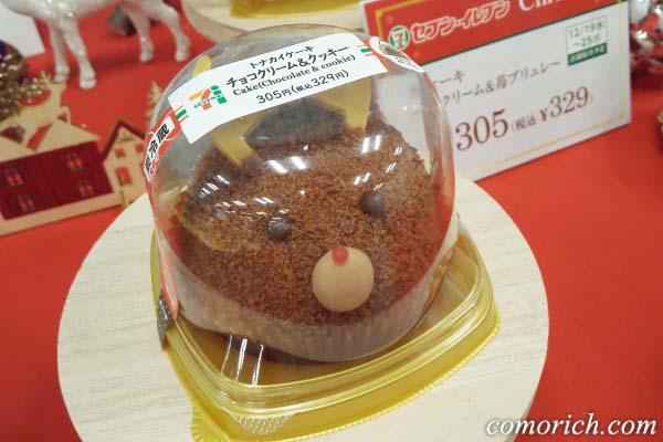 セブンイレブン SNS映えも狙える、ちっちゃかわいいケーキ