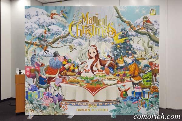 セブンのクリスマスケーキ2018試食会に参加!#セブンスイーツアンバサダー