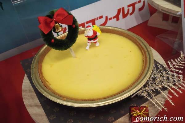 モロゾフ 北海道マスカルポーネのチーズケーキ