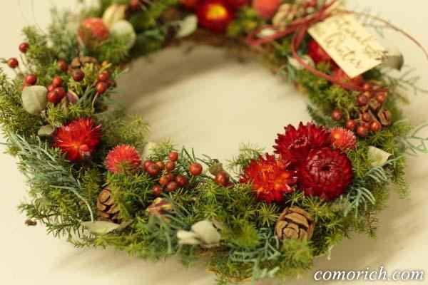 【日比谷花壇】クリスマス ドライリース「リース ド ルージュ」