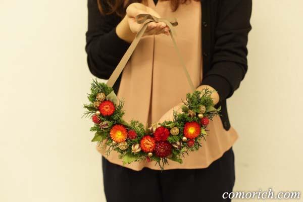 【日比谷花壇】クリスマス ドライハーフリース「ジョーイア」