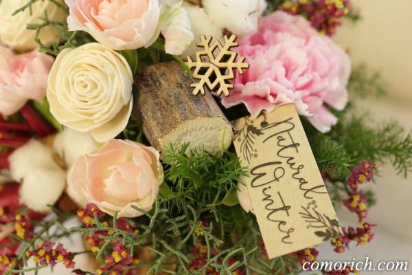 【日比谷花壇】クリスマス アレンジメント「サパン ド ノエル」