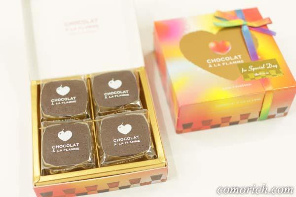 銀のぶどうのとろけるショコラ 炎のチョコレート