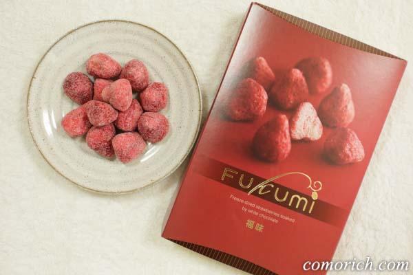 見た目もかわいいフリーズドライいちご×ホワイトチョコ 福味(FUKUMI)