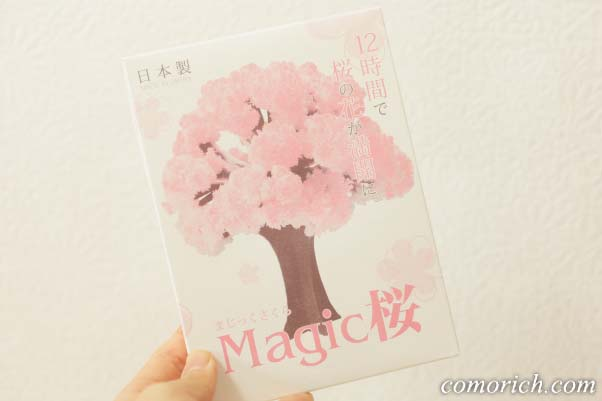 ねんどろいど撮影で春のお花見風景が撮れる「マジック桜」の口コミ