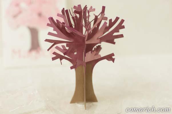 『マジック桜』の育て方
