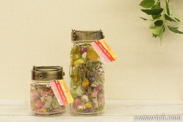 【日比谷花壇】カラフルなフラワーインテリア「Flower bottle」