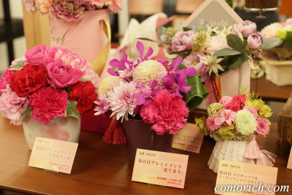 【日比谷花壇】母の日に贈る人気のフラワーギフトおすすめ6選!