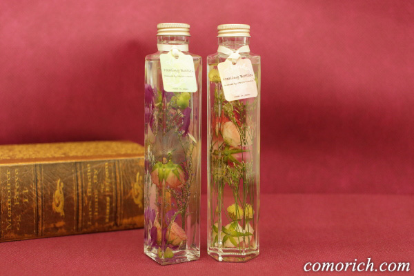 日比谷花壇のHealing Bottle(ヒーリングボトル)