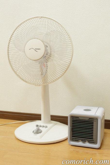パーソナルクーラー『ここひえ』と扇風機を比較!