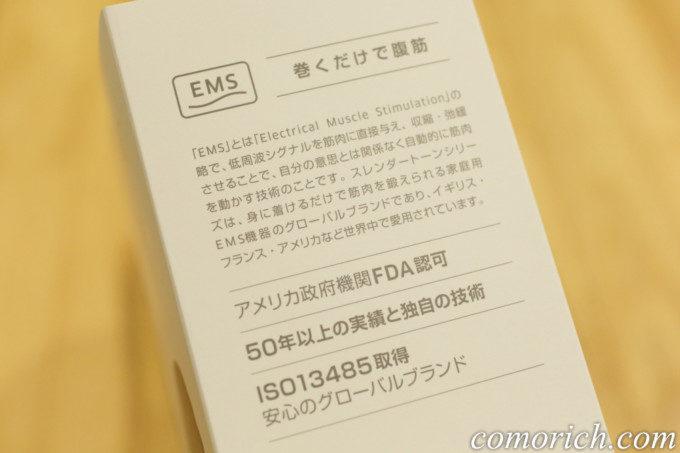 EMS機器ってそもそも何?