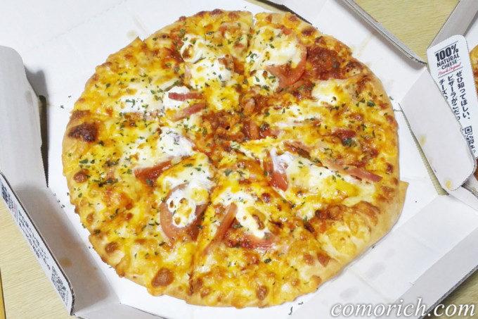 ピザはテイクアウトがお得。ピザーラで2枚目無料を頼んでみた