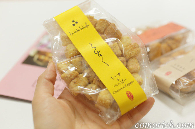 【ギフト菓子】食パン専門店「髙匠」のパンを使ったル・キューブらすく