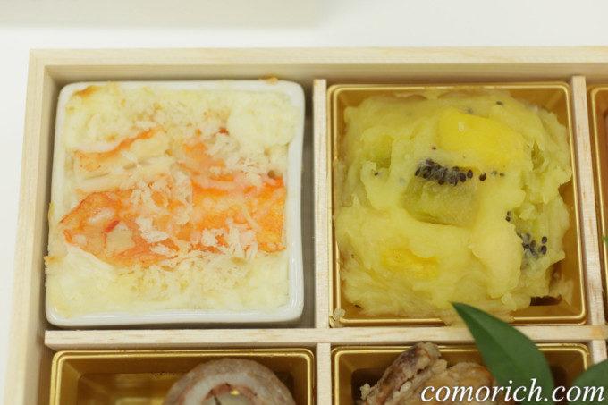 【大丸松坂屋のおせち料理2020】祇園 さゝ木 一門会監修おせち