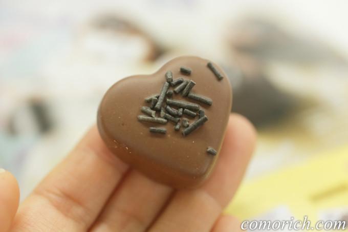 フェリシモ 幸福のチョコレート エイエス リコリス