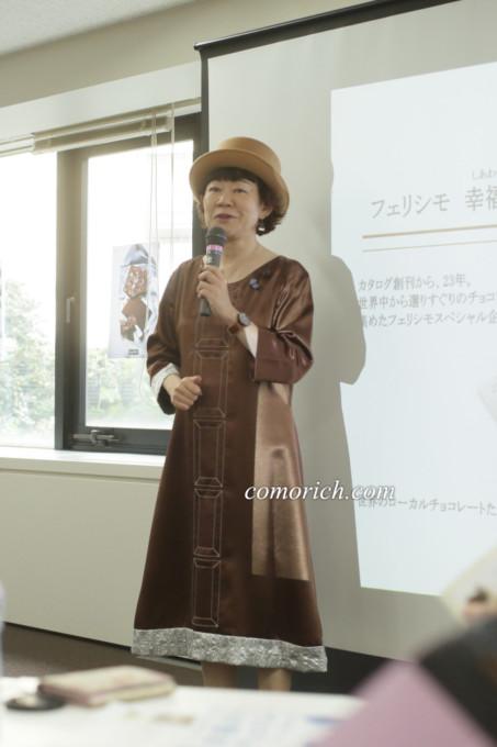 フェリシモ・チョコレートバイヤーみりさんのチョコ講座に参加しました!
