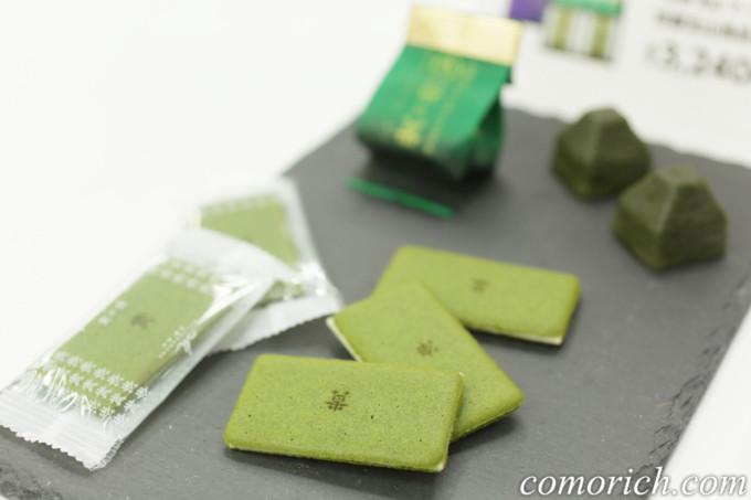 京都らしい抹茶スイーツ マールブランシュ 茶の菓