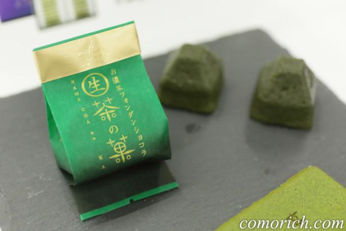 京都らしい抹茶スイーツ マールブランシュ 生茶の菓