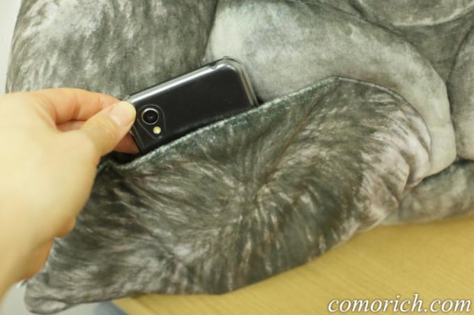 フェリシモ YOU+MORE! 強さとやさしさをあわせ持つ ニシゴリラ シャバーニのたくましい腕枕クッション