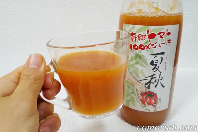 南郷トマト100%ジュース夏秋