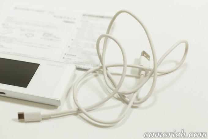 最安値保証WiFiをメインで使用3ヶ月してみた口コミ