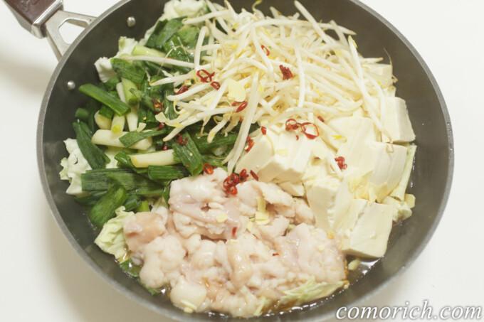 島本 博多もつ鍋 九州醤油味(2~3人前)